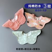 宝宝360度可旋转围嘴纯棉防水多功能口水巾花朵花瓣造型婴儿围嘴