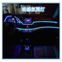 LED汽车装饰灯车内灯气氛灯冷光线带边夹式内饰改装氛围灯车外灯