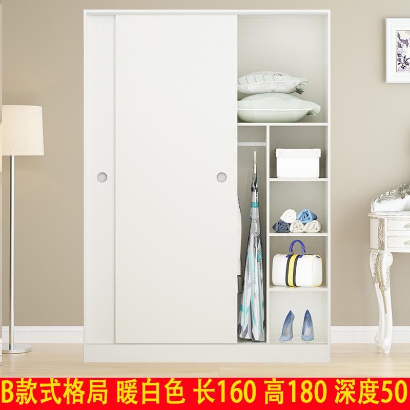 衣柜推拉门简易木质定制整体组装卧室移门简约现代经济型柜子  2门