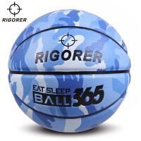 准者Rigorer迷彩篮球正品 室内外7号标准街头蓝球学生