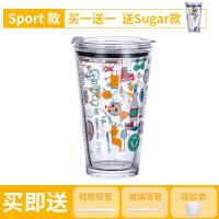 喝奶吸管杯 婴儿 1-3岁网红宝宝玻璃带刻度果汁牛奶杯儿童喝奶水杯微波炉杯子家用 Sport款+Sugar款( 送另一