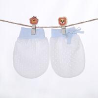 婴儿手套防抓新生儿手套防抓脸棉薄款春夏季透气宝宝脚套小手套 白色 蓝抽绳冰丝手套