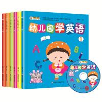 全6册赠同步光盘幼儿园学英语大中小班学前幼儿启蒙英语教材入门英语基础口语少儿英语启蒙幼小衔接儿童英语教材