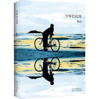 【新书店正版】少年巴比伦路内北京十月文艺出版社9787530213674