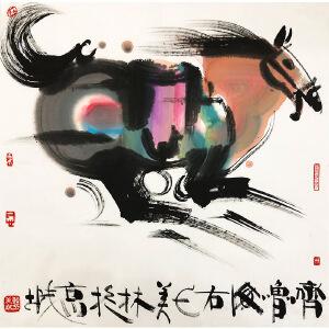 韩美林《千古神骏》国家一级美术师