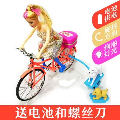 ?新款电动芭比娃娃骑自行车音乐单车地摊儿童玩具生日六一礼物 颜色随机发(赠送电池螺丝刀)