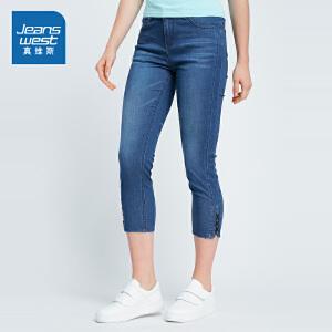 [尾品汇价:77.9元,20日10点-25日10点]真维斯牛仔裤女 夏装修身小脚薄款贴身时尚牛仔七分裤潮