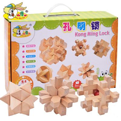 【悦乐朵玩具】儿童优质榉木6件套装孔明锁鲁班锁拆装解锁玩具 早教益智拼装积木 3-6-12岁宝宝生日礼物礼品玩具 早教益智玩具总动员