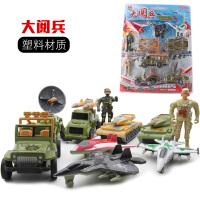 惯性仿真工程车玩具套装儿童警车军事战车消防车男孩小汽车模型