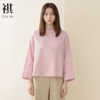【1件3折到手价:99】CHIN祺女装日系大码圆领棉麻条纹文艺纯棉长袖套头衬衫OL