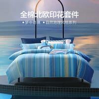 水星家纺 北欧风全棉四件套印花纯棉套件居家床单被套学生宿舍被罩床单床上用品 蔚蓝湖泊