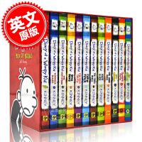 现货 新版小屁孩日记1-12册套装 英文原版 Diary of a Wimpy Kid 盒装 酷宝日记全新12册 儿童