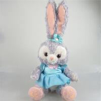 ?达菲熊新朋友Stella Lou史黛拉芭蕾兔子可爱女生毛绒公仔玩具玩偶 自定义大小1