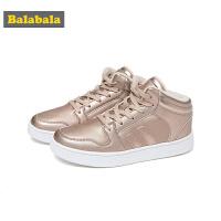 巴拉巴拉童鞋儿童板鞋女童鞋子2018新款冬季大童鞋高帮休闲鞋保暖