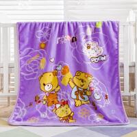 ???毛毯加厚双层新生儿抱毯儿童盖毯幼儿园午睡毯办公室盖腿毯 100cm x 125cm(1.5斤左右)+手提袋