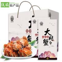 【中国优质产品馆】大闸蟹礼券5对装 公蟹3.0 母蟹2.0