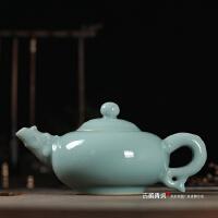 特价正品功夫龙泉青瓷茶具茶壶单壶 陶瓷手工朱砂胎大号龙壶