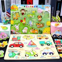 木质儿童数字母认知手抓板1-2-3早教4-6岁宝宝嵌板益智力拼图玩具