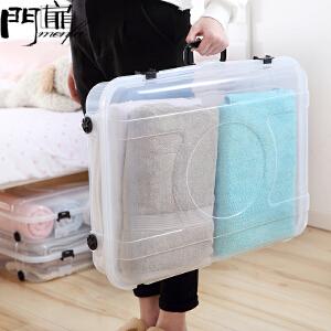 门扉 床底收纳箱 创意韩版塑料手提透明带滑轮床下衣服袜子储物箱家居日用多功能大容量整理收纳盒