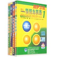 新概念英语全套1-4册学生用书配套听力MP3光盘 新概念英语教材配套MP3版光盘 共4张(不含书籍)朗文外研社 全4盒