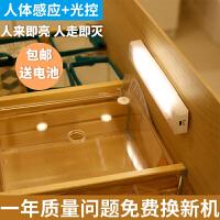 朗美科节能led人体感应灯 电池小夜灯 创意床头灯壁灯厨房衣柜灯
