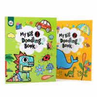 美乐 涂色本儿童涂鸦画画创意涂画启蒙3-6岁幼儿图画本大画册