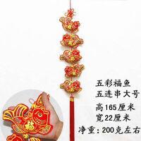 春节新年装饰18头红鞭炮结挂件小辣椒五彩鱼喜庆植绒烫彩挂件