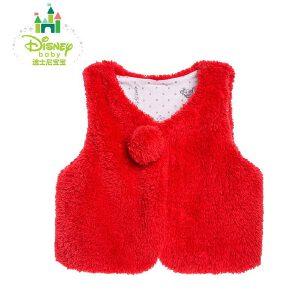 迪士尼Disney婴儿可爱毛绒马甲宝宝冬季舒适保暖马甲153S706