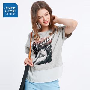 [尾品汇价:47.9元,20日10点-25日10点]真维斯女装 夏装 全棉印花拼接圆领短袖T恤