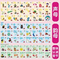 乐乐鱼拼音早教发声玩具宝宝启蒙幼儿认知数识字有声挂图语音儿童