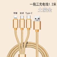 双USB车载充电器带线汽车用多功能一拖三点烟器车充快充 其他