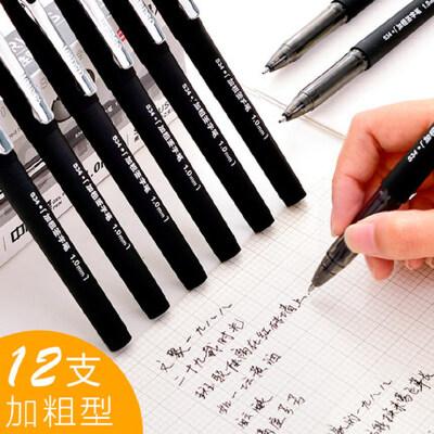 得力0.7加粗中性笔1.0mm黑色学生用商务碳素粗笔画签名笔签字水笔硬笔书法专用练字粗头笔芯粗笔杆圆珠笔书写 书写顺滑 笔头耐磨 颜色粗黑