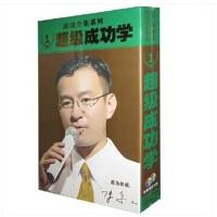 陈安之超级成功学 6DVD 成功学全集 学习培训视频 光盘 软件