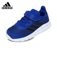阿迪达斯adidas童鞋婴幼童训练鞋儿童运动鞋宝宝学步鞋轻质户外休闲鞋 (0-4岁可选) S81050