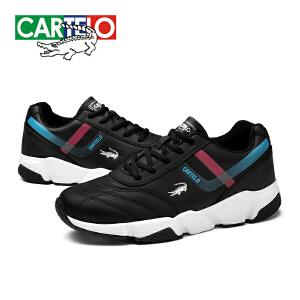 卡帝乐鳄鱼男鞋秋季男士白色运动鞋男增高跑步鞋潮鞋休闲旅游鞋子