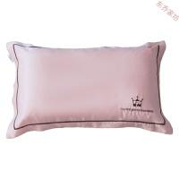 夏季60支天丝纯色枕套 儿童乳胶枕冰丝枕头套 薄柿(适用50*30乳胶枕) 枕套一只