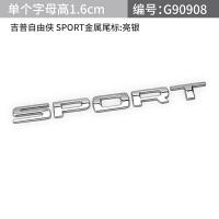 汽车个性改装车贴 金属sport车标 运动车身贴尾标装饰贴划痕贴标