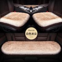 冬季汽�坐�|�L毛�q小三件套方�|�o靠背通用座椅�|汽��妊b�用品