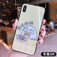 一定要加油鸭苹果Xsmax手机壳iPhoneX可爱卡通8plus软壳iphone6s/XS/XR/X