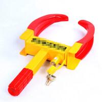 车轮锁 汽车虎钳轮胎锁 夹子锁 防盗锁车器 加厚升级款防盗器 汽车用品 如图