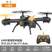 [耐摔大号]瑞可遥控飞机航拍无人机玩具四轴飞行器男孩儿童直升机