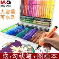 晨光水彩笔24色36色可水洗水彩笔学生用绘画套装幼儿园小学生
