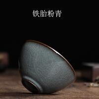 主人杯单杯铁胎手工品茗小茶杯陶瓷功夫茶具茶杯哥窑茶碗
