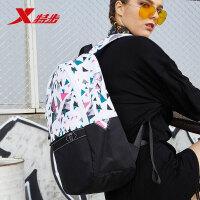 特步双肩包男包女包时尚韩版书包旅行包2019新款几何图案拼接撞色