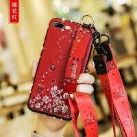 苹果X手机壳XR中国风xsmax带钻iphone7套8plus女6S带挂绳Xmax可挂脖子6吊绳ip 苹果7plus/
