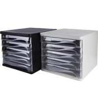 广博(GuangBo)五层桌面文件柜/档案柜/资料柜/办公用品 灰黑颜色随机 单个装WJK9266