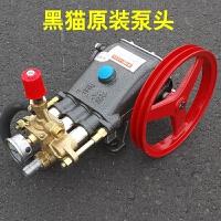上海55/58型商用洗车机泵头配件高压清洗机220V机头水泵总成SN2052