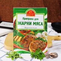俄罗斯进口俄味思手抓饭调味料 鸡肉鸡腿烤肉  韩式胡萝卜调味料炒饭拌饭调料 烧烤调味料15g