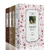 莎士比亚四大悲剧 英文原版原著中文版英汉对照中英文双语名著小说读物哈姆莱特哈姆雷特奥瑟罗奥赛罗李尔王
