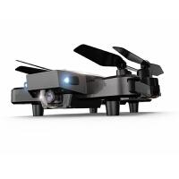 带广角摄像头遥控飞机飞行器 折叠无人机 悬停定高高清航拍有保修 抖音 黑色(定高+720P广角实时航拍)
